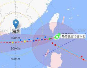 本周将有两个台风影响深圳,后面那个可能是超强台风