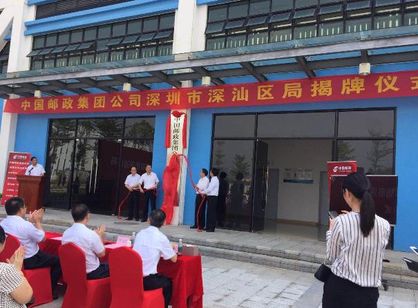 深汕特别合作区新邮政编码518200